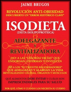 Корицата на испанското издание на
