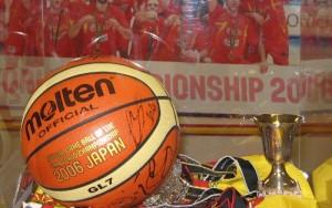 Топ 25 на испанския баскет