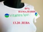 Прогнози Примера дивисион - 17 кръг с ФАБРИКА Спорт и ПРОМОЦИЯ тениска ВИТАМИНАСПОРТ