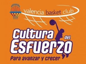 Баскетбол ГРАТИС за отличен по чужд език