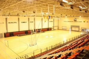 Камп по баскетбол Видимири