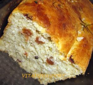 Домашен хляб с розмарин - рецепта в снимки на Катя Иванова, баба на 5 внучета