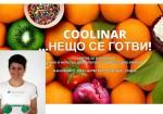 Витаминаспорт  ще участва в COOLinar, а ти?