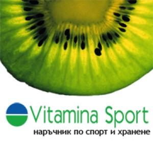 Елиминирай вирусите на есента с храна